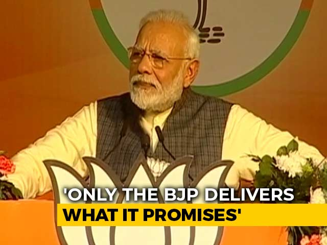 "Video : ""Pucca Homes To All Poor Families By 2022"": PM At Delhi Rally"