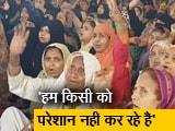 """Video : जाफराबाद में प्रदर्शन कर रही महिलाओं ने कहा, """"CAA नहीं हटा तो हम नहीं हटेंगे"""""""