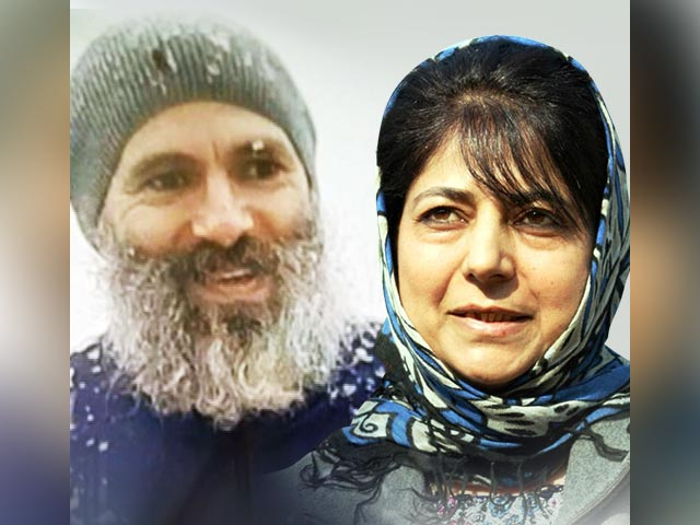 Video : Omar Abdullah, Mehbooba Mufti Charged Under Public Safety Act, Other Top Stories
