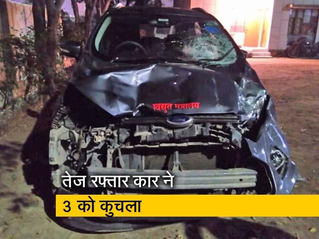 Videos : गाजियाबाद के इंदिरापुरम में सड़क हादसा, तीन लोगों की मौत