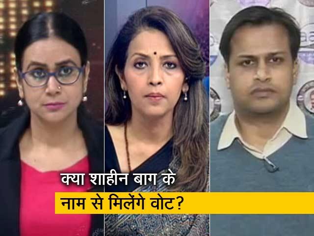 Video : हॉट टॉपिक: दिल्ली के दंगल में नफरत की राजनीति