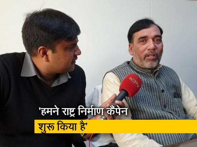 Videos : गारंटी कार्ड हमारी प्राथमिकता : NDTV से बोले गोपाल राय