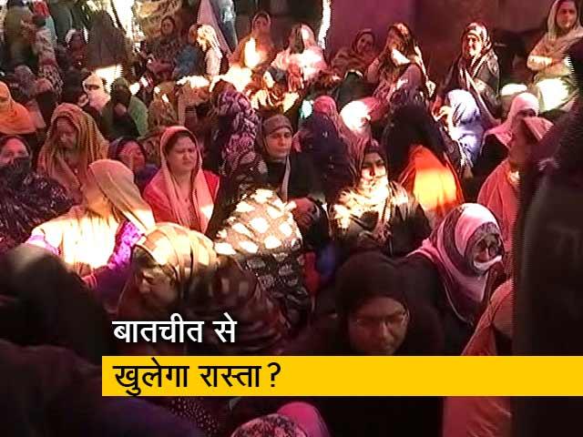 Videos : शाहीन बाग प्रदर्शन: बातचीत से बनेगी बात