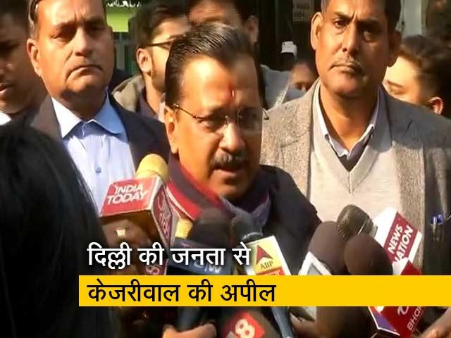Videos : अरविंद केजरीवाल बोले- किसी भी पार्टी को वोट दें लेकिन जरूर दें