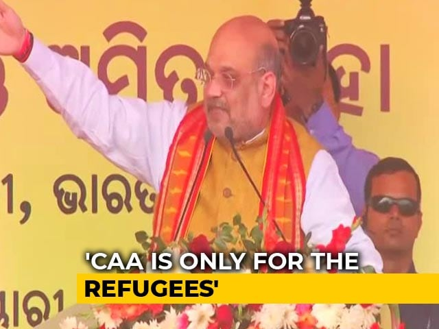 """Video : """"Nobody Will Lose Their Citizenship, Opposition Lying"""": Amit Shah On CAA"""