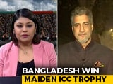 Video : Bangladesh's Win In U-19 World Cup Golden Moment For World Cricket: Atul Wassan