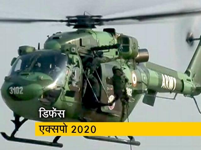 Videos : डिफेंस एक्सपो में भारत की सैन्य शक्ति का प्रदर्शन