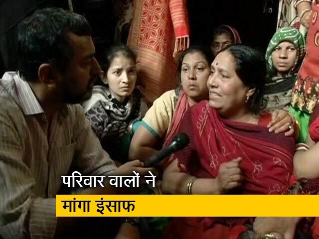 Video : दिल्ली हिंसा में मारे गये IB अफसर अंकित के परिजनों ने मांगा इंसाफ