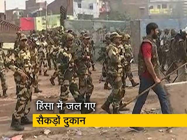Videos : Ground Report:दिल्ली हिंसा ने लोगों को दिये गहरे घाव, करोड़ों रुपये का नुकसान