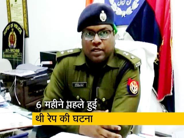 Videos : फिरोजाबाद में रेप पीड़ित के पिता की गोली मारकर हत्या