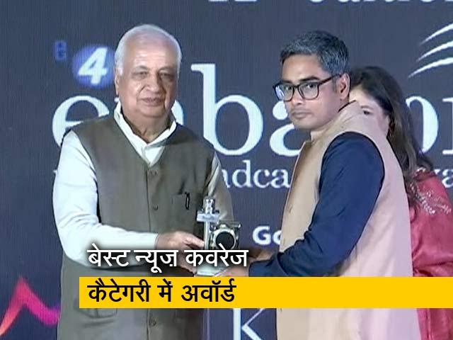 Videos : पश्चिमी राजस्थान के अकाल की ख़बर पर NDTV के रवीश रंजन शुक्ला को ENBA अवार्ड