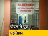 Video : भारत में कोरोना वायरस का तीसरा मामला आया सामने