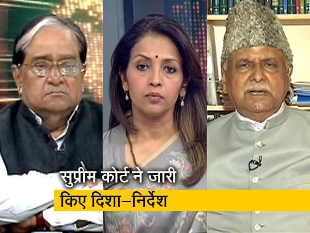 Videos : हॉट टॉपिक: दागी राजनीति पर कसेगी नकेल?