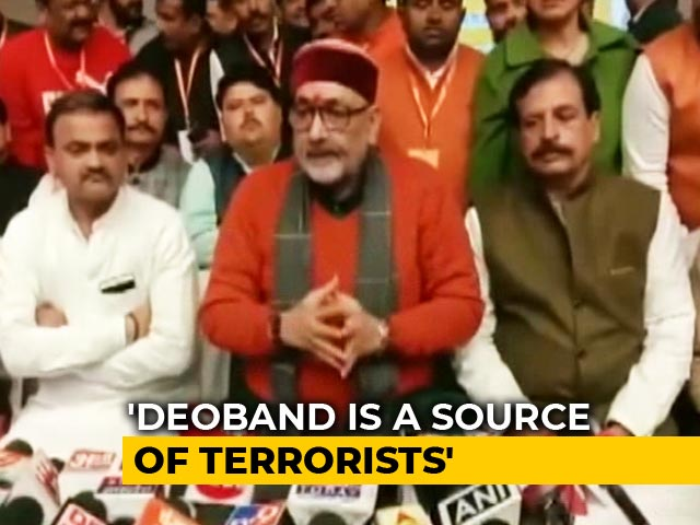 "Video : ""Gangotri Of Terror"": Minister Giriraj Singh On Islamic Seminary In UP"