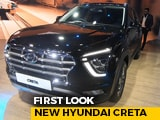 New Generation Hyundai Creta First Look | Auto Expo 2020