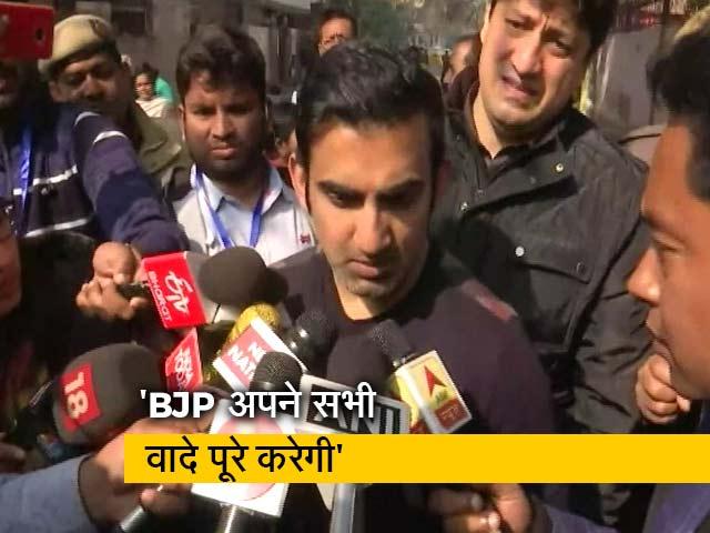 Video : सांसद गौतम गंभीर बोले- BJP अपने सभी वादे पूरे करेगी