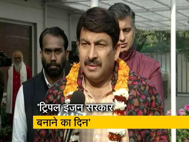Videos : दिल्ली चुनाव पर बोले मनोज तिवारी- ट्रिपल इंजन सरकार बनाने का दिन