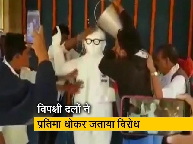 Videos : ये कैसा विरोध? गिरिराज सिंह के माल्यार्पण के बाद धोई गई आम्बेडकर की प्रतिमा