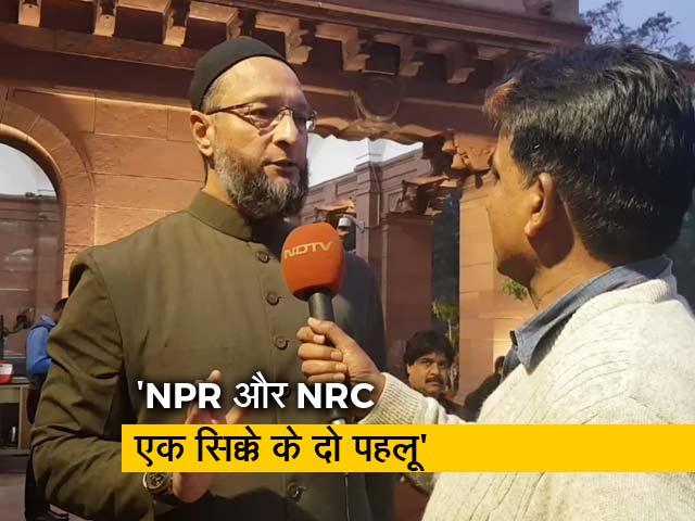 Videos : प्रधानमंत्री भरोसा दें कि उनके रहते NRC लागू नहीं होगा: ओवैसी