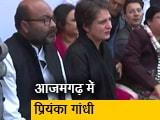 Video : आजमगढ़ में CAA विरोधी प्रदर्शनकारियों के परिजनों से मिलीं कांग्रेस महासचिव प्रियंका गांधी
