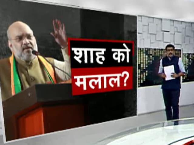Videos : खबरों की खबर: नफरती बयानों से करंट?