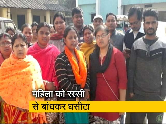 Video : बंगाल में महिला टीचर, बहन को रस्सी से बांधकर घसीटा गया