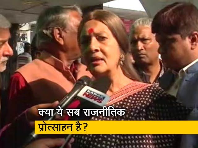 Video : दिल्ली: घायलों से मिलने के बाद बोलीं बृन्दा करात, क्या जनता से हार का बदला लिया जा रहा है?