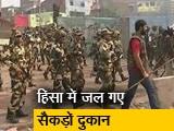 Video : Ground Report:दिल्ली हिंसा ने लोगों को दिये गहरे घाव, करोड़ों रुपये का नुकसान