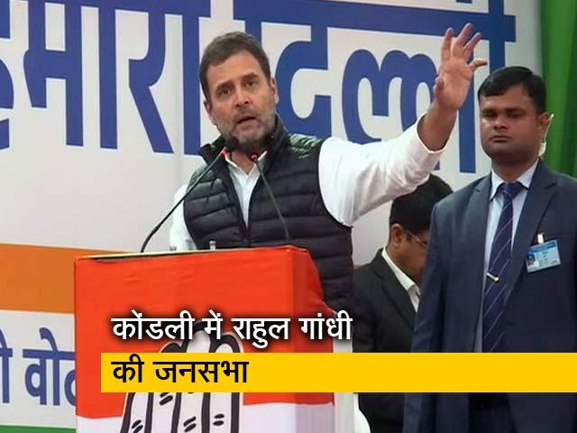 Videos : प्रधानमंत्री बेरोजगार युवाओं के गुस्से का कर रहे गलत इस्तेमाल: राहुल गांधी