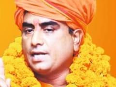 रणजीत बच्चन हत्याकांड : विश्व हिंदू महासभा नेता की हत्या का खुलासा, इस वजह से दूसरी पत्नी ने रची थी सजिश