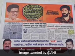 """""""Bangladeshis, Leave Country"""": Raj Thackeray's Pic Seen In Posters"""