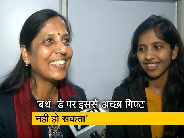Videos : जीत के बाद अरविंद केजरीवाल का परिवार बोला, खुशी हुई तीन गुनी