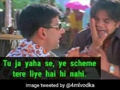 दिल्ली विधानसभा में कांग्रेस नहीं खोल पाई खाता, तो लोग बोले- ये स्कीम तेरे लिए नहीं...पढ़ें मजेदार Memes