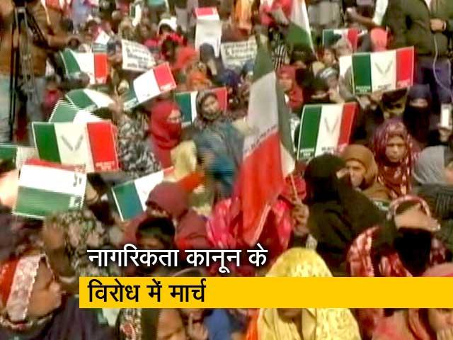 Videos : CAA के विरोध में मंडी हाउस से संसद तक निकाला जा रहा है मार्च