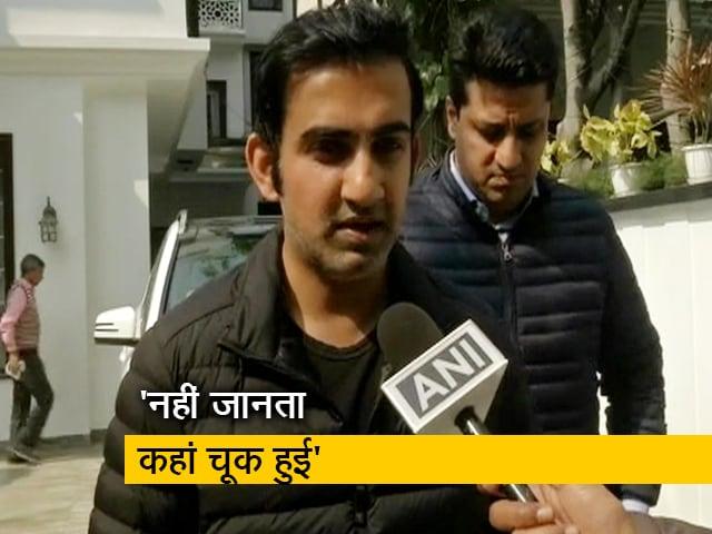 Videos : Delhi Results 2020: जनता को उस तरह से सहमत नहीं कर पाए जैसे कि हमें करना चाहिए था: गौतम गंभीर