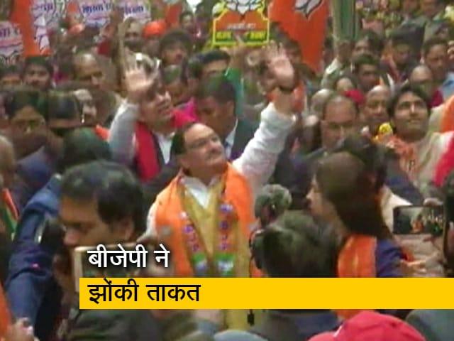 Videos : दिल्ली विधानसभा चुनाव: प्रचार में पूरी ताकत से उतरी बीजेपी