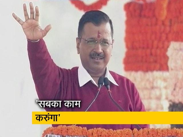 Video : आप चाहे किसी भी पार्टी के हो अपने काम के लिए मेरे पास आना, शपथ के बाद बोले अरविंद केजरीवाल