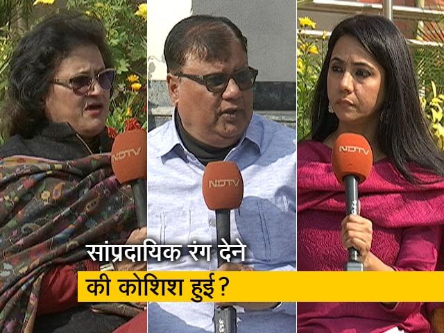Videos : हम लोग: क्या दिल्ली में राष्ट्रवाद के मुकाबले स्थानीय मुद्दे हावी रहे?