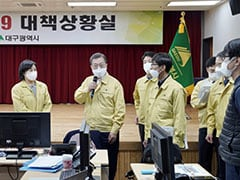 "S Korea ""Very Grave"": President Moon As Coronavirus Cases Approach 1,000"