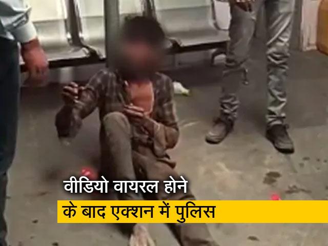 Videos : राजस्थान: चोरी के आरोप में दो दलित भाइयों को बुरी तरह पीटा, प्राइवेट पार्ट्स में डाला पेट्रोल