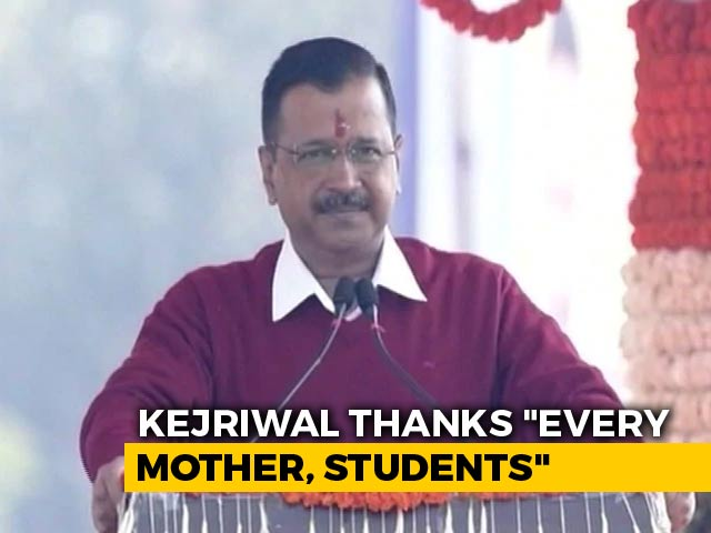 "Video : ""This Is The Win Of Every Person In Delhi"": Arvind Kejriwal After Taking Oath"