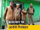 Video : फिरोजाबाद में पुलिस ने मुठभेड़ के बाद किया रेप आरोपी आचमन को गिरफ्तार