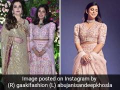 करीना कपूर के भाई की शादी में ईशा अंबानी ने Repeat किया लहंगा, इस अंदाज में नजर आईं श्लोका, देखें Photos