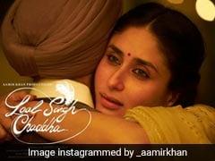 आमिर खान ने Valentine's Day पर शेयर की करीना संग फोटो, बोले- काश मैं तुम्हारे साथ हर फिल्म में रोमांस कर सकता...
