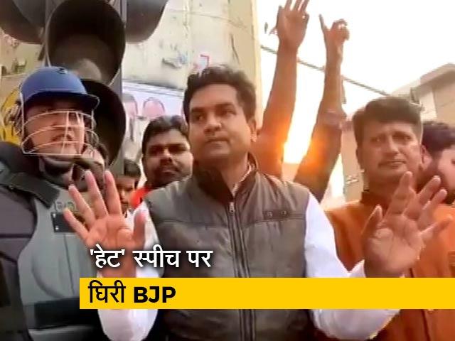 Videos : दिल्ली : अपने नेताओं की 'हेट' स्पीच पर घिरी BJP