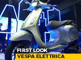 Video : Vespa Elettrica First Look