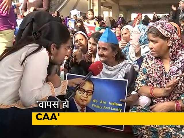 Videos : दिल्ली के जाफराबाद में मेट्रो स्टेशन के पास महिलाओं का धरना, सरकार की अनदेखी पर जताई नाराजगी