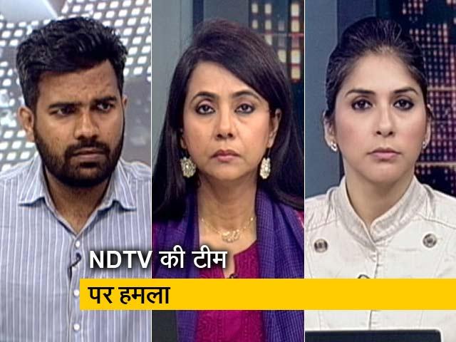 Video : खबरों की खबर: दिल्ली में उपद्रवियों ने पत्रकारों को बनाया निशाना