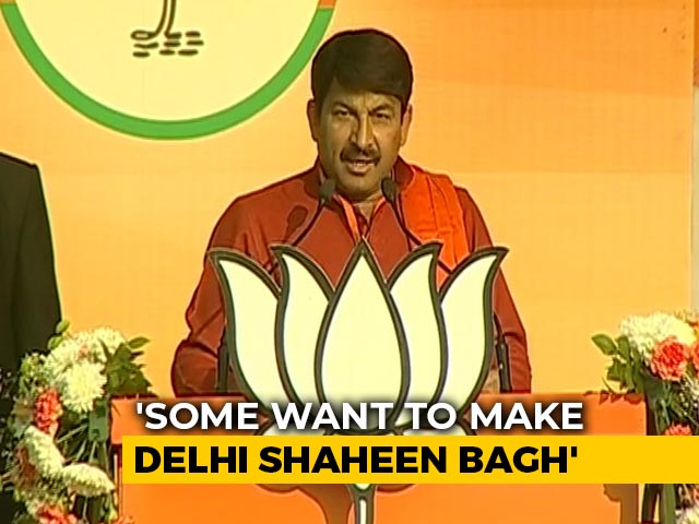 "Video : ""Want To Say This In Front Of Modi Ji..."": BJP MP On Shaheen Bagh"