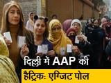 Videos : Delhi Election 2020: भारतीय जनता पार्टी की सीटें बढ़ेंगी: एग्जिट पोल